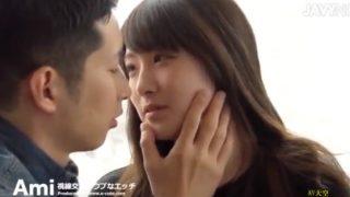 〖S-Cute〗Ami 視線交わるウブなエッチ/静かにキスを交わして初体験を思わせるようなウブで艶っぽいエッチ