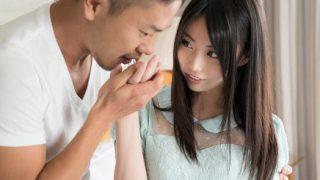 〖S-Cute〗スレンダー美人の甘美なH/Misuzu♡パステルカラー美人のツンと立った乳首がたまらない!