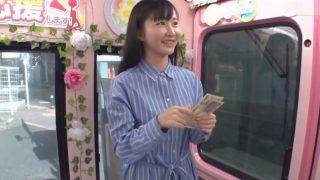 マジックミラー便 かわいくて清楚なキラキラ女子大生♡お金に釣られてノーパンで素股!スレンダーな体で本番しちゃった